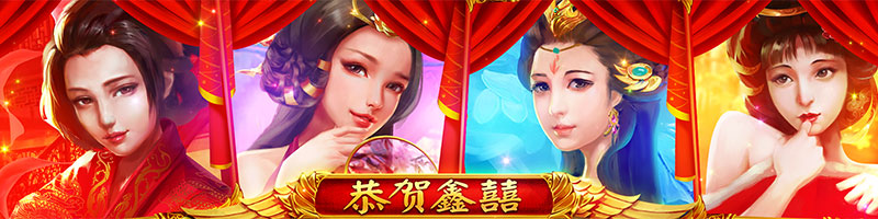 Up to 50 Free Spins on Whos the Bride this Wednesday